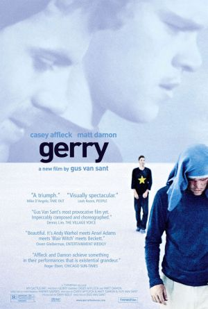 Gerry Unset